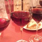 4140466 - 珠洲のワインの数々