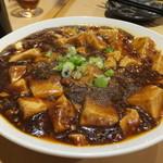 41400511 - 麻婆豆腐