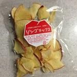 41401126 - リンゴチップス 324円(税込)