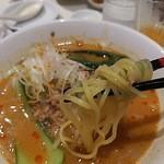 神座飲茶楼 東京駅グランルーフ店 - 担々麺。特徴の無い味。