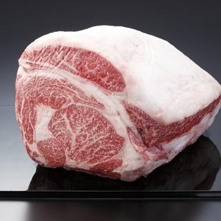 牧場直送【漢方和牛、仙台和牛】のお肉