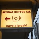 センダイコーヒー - 看板