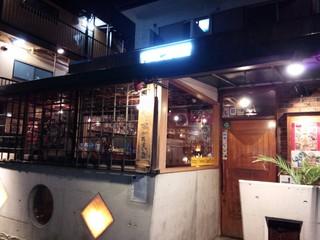 和洋cuisine BAR 一と九 - お店の外観