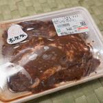 高座豚手造りハム - 高座豚の肩ロース味噌漬