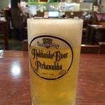 朝市食堂 - 北海道の地ビール ピリカワッカ ヴァイツェン