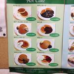 41404733 - ホットケーキだけでも種類たくさんあります。