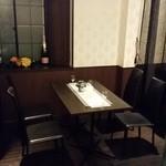 ジュリアーノ - テーブル席