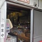 阿部商店 -