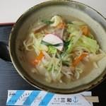 三和食堂 - ちゃんぽん(630円)