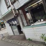 甘太郎食堂 - 店舗外観