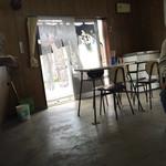 甘太郎食堂 - 店内