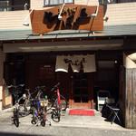 ちばき屋 - 店頭(2015.08)