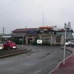レトロカフェ - 太刀洗駅に併設