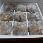 大吾 - 料理写真:大納言くるみ餅