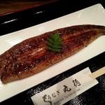 うなぎ 丸徳 - 蒲焼き