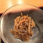 tonkatsumaisen - 小鉢(きんぴら)