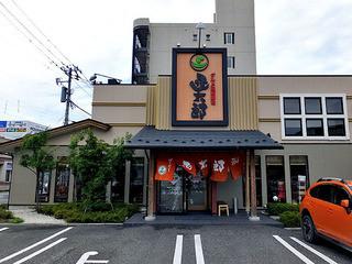 函館 函太郎 紫竹山店 - 入り口(2015年8月)