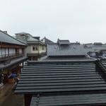 海老丸 - お店2階からの眺め