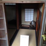 権太呂 岡崎店 - 岡崎店の外の茶室