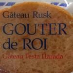 ガトーフェスタ ハラダ - グーテ デ ロワ!