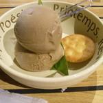 ジョルダンビアガーデン - トミヤコーヒーおすすめコーヒーアイス・390円