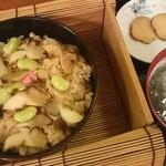 鎌倉 花ごころ - サザエの炊き込みご飯