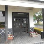 鶴新 - 入口
