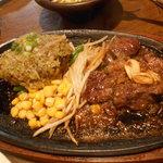 ふらんす亭 - ハラミステーキとハンバーグ