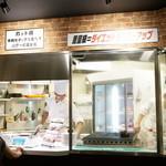 いきなり!ステーキ - 2015.9 カット場