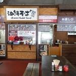 恩菜食房 ぴぱら - 2015年8月