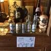 石垣屋 - ドリンク写真:ビールも何種類か販売しています
