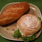 41445568 - スモークチーズパン・ポテサラパン