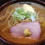 真武咲弥 - 炙り味噌らーめん+バター