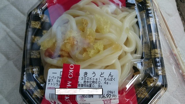 田 ヤオコー 回
