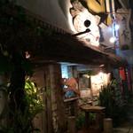 まーちぬ家 - 上品な沖縄料理がよければこちら!