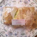 ベジフルカフェ - サンドウィッチ