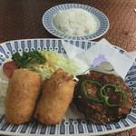 レストラン 西洋軒 - タンシチューとクリームコロッケのセット