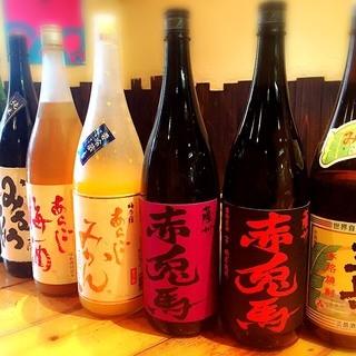 更に元気になりたい方は、酒好きの店主が厳選した地酒&焼酎!!