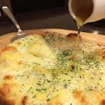 41453104 - 4種のチーズクワトロフォルマッジョ1300円
