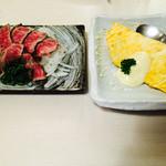 よも麺てんき - 牛たたき、納豆オムレツ