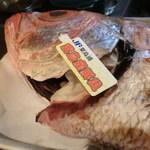 う越貞 - 新潟粟島浦の釣りののどぐろ 3kg弱ある