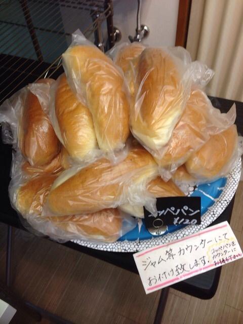 イッツピーターパン 東門前店 - コッペパン¥120