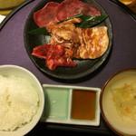 焼肉居酒家 韓の台所 - ガンバルマンランチ1350円