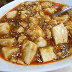 中国四川料理 仁 - マーボー豆腐