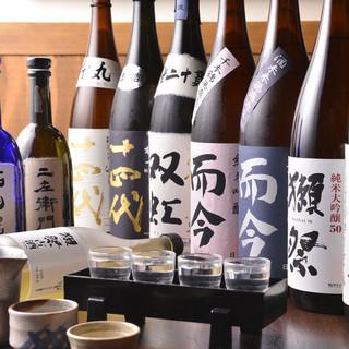 【プレミアム地酒】十四代、田酒、飛露喜、而今、鍋島、花陽浴
