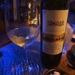 41459276 - グルジアワイン