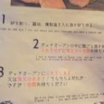 燻製キッチン - ダッチオーブンの燻製の説明(2)