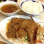 福水園 - 生姜焼きライス 大きい豚肉がどーん! 580円