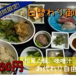 二代豊国 - 秋の味覚 松茸ご飯と刺身で