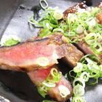 ひなた - 牛タン西京みそ焼き